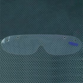 Replacement Lenses for HCL Item 12935