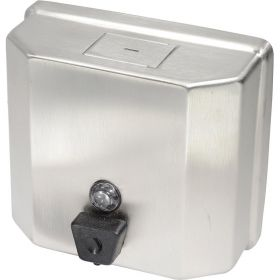 Frost Wall Mount Manual Profile Liquid Soap Dispenser - Stainless - 711